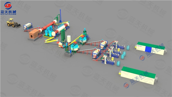 Solution Of Charcoal Press Machine